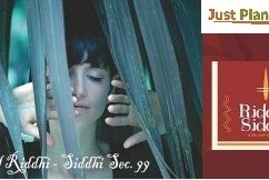 Riddhi-siddhi_banner-244x163