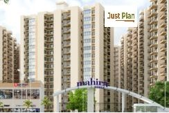 Mahira-Homes-Affordable-Housing-Sector-68-Sohna-Road-Gurgaon-1-244x163